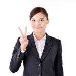 「いつも-itsumo-」の年末年始の申込みについて