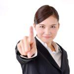「いつも-itsumo-」の大型ローン申込みのポイント
